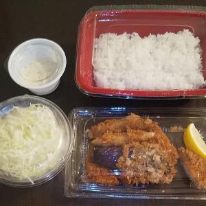 【優待ご飯】松屋フーズホールディングス (9887)の「松のや」で「ロースかつ&ナスパラ定食(大盛り)」を持ち帰りしました♪