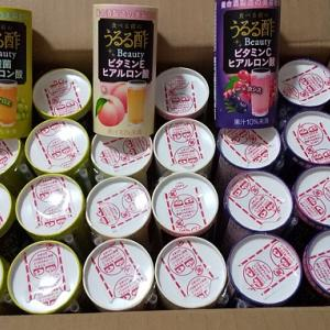 【株主優待】ヤマウラ (1780)から2021年3月権利の3,000円相当地場商品カタログで選択した「食べる前のうるる酢セット 3種 24本」が到着しました!