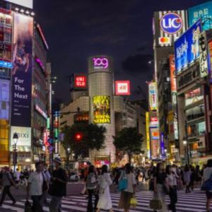 【資産運用】「COZUCHI(コズチ)」の渋谷区神泉エリア 区分店舗 【インカムゲイン重視型】インカムゲイン4.5%+キャピタルゲイン1.5% が2021年10月4日 19時から応募開始!