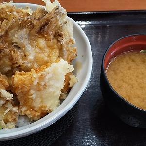 【優待ご飯】ロイヤルホールディングス (8179)の「てんや」で「国産秋天丼」を食べてきました♪