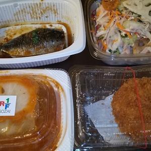 【優待ご飯】ロック・フィールド (2910)の「RF1(アールエフワン)」で「真イワシとポテトのロースト、徳島県産れんこんと香味野菜のサラダ、まろやかトマトソースのロールキャベツ、海老カツレツ」を購入しました♪