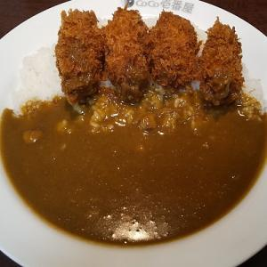 【優待ご飯】壱番屋 (7630) の「CoCo壱番屋」で「カキフライカレー」を食べてきました♪