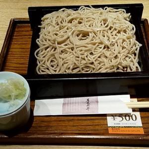 【優待ご飯】クリレス(3387)の蕎麦六本で「石臼挽きそば」食べてきました♪
