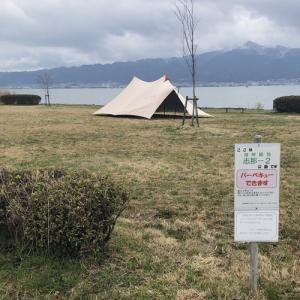 琵琶湖の湖岸緑地 支那2でソログルー