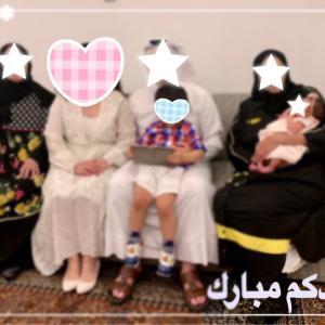 【Eid al-Fitr 2020】イードどころではない私のカラダ