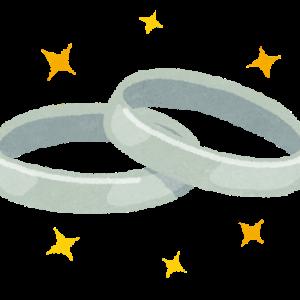 【驚愕】結婚指輪来た