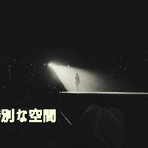 初めてのライブ体験。