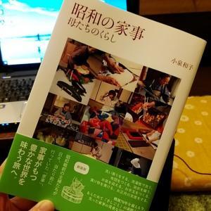 【読書レポ】素晴らしい一冊に出会った、おじいちゃんのおかげかもしれない_0315