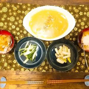 【食レポ】カレーシチューと漬物_0330