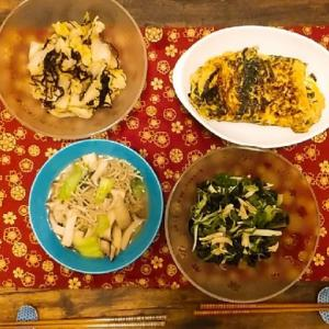 【食レポ】3月最終日はモリモリごはん_0331