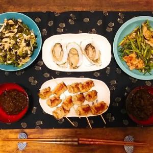 【食レポ】彼の休日にできる贅沢飯_0401