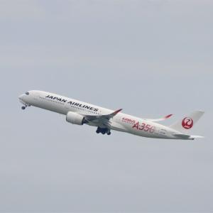 エアバスA350を撮りに行く!