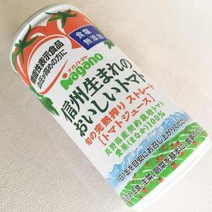 トマトジュース おすすめ