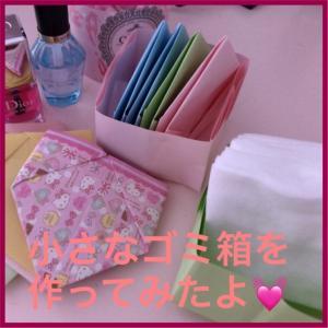 折り紙でごみ箱を作ってみたよ★不器用さんでも作れるペーパーでごみ箱の作り方