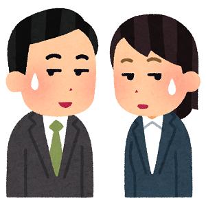 【マッチングアプリ】知り合いに出会ってしまったエピソード3選【経験談】