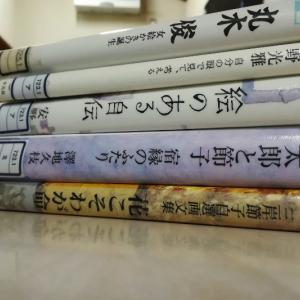 【2020.11.13】今日の図書館