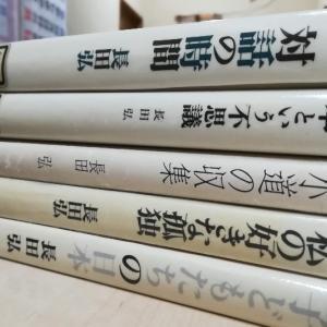 【2020.12.22】今日の図書館