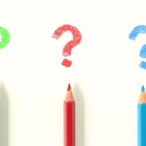 子供に主体性を持たせる質問