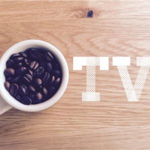 【TV】世界はほしいモノにあふれてるは『究極のコーヒーを求めて』