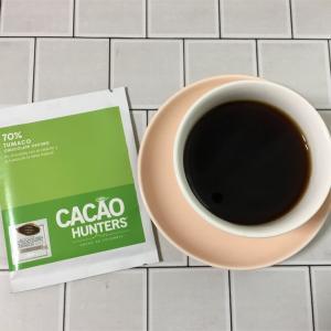 カカオハンター×コーヒー01 トゥマコ 70%ダークチョコ