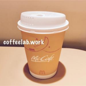 4日間限定!プレミアムローストコーヒーを無料で試したかい?