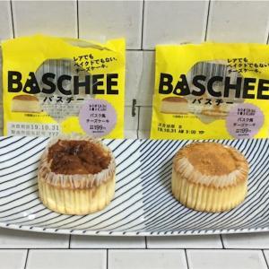 今更ですがローソンのバスチーを体験 第4のチーズケーキになるのか?