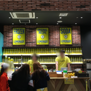 レモネードでがっちり♪レモネード専門店レモニカに行ってた