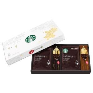 スターバックスのコーヒーとキットカットショコラトリーの人気商品がコラボ