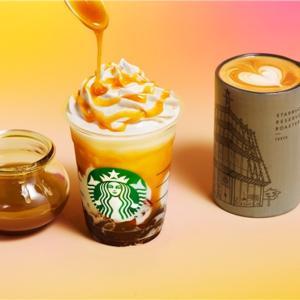 【スタバ新商品】3/13発売 バタースコッチ ラテ&コーヒージェリーフラペチーノ