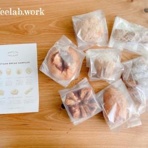 蔵前のチョコレートショップ ダンデライオンのパンをネット注文!