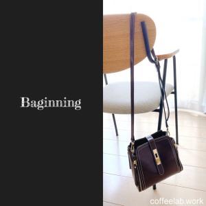 幼稚園の送り迎えに使える 本革ショルダーバッグ【PR】Baginning
