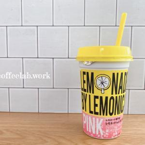 レモネード専門店レモニカのコラボ商品をコンビニでゲット