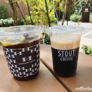 堀口珈琲三鷹店でもコーヒーレモネードいっちゃうよ&黒ビールのようなスタウトコーヒー