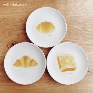 サントリーボスカフェベースで彦版のオリジナルパン皿 3種類お持ち帰り