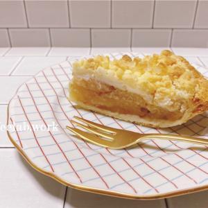 ディーンアンドデルーカのアップルパイでおうちカフェ♪