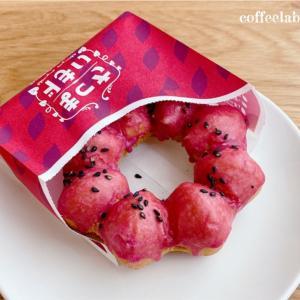 お芋ドーナツ from クリスピークリーム&ミスタードーナツ