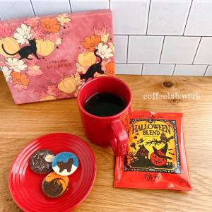 2020年ハロウィン第1弾!手土産におすすめはベルアメールのチョコとカルディコーヒー