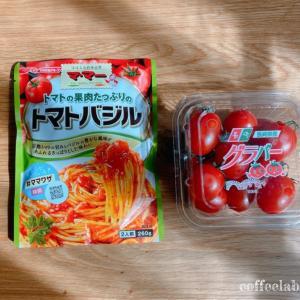 【ジョブチューン】イタリアンシェフ直伝!500円以内の激ウマアレンジレシピ