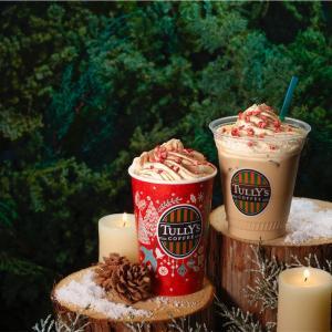 マックのティラミスチョコパイとタリーズのティラミスラテ♪クリスマスふちベアフル2020年も登場