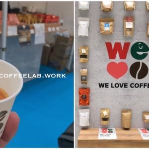 武蔵小杉にロースタリーカフェの名店が集結!初開催のコーヒーイベント WE LOVE COFFEEに行ってきた