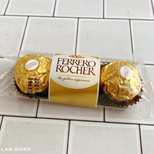 スタバで有名チョコを再現?フェレロロシェ風フラペチーノ