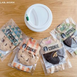 スタバのお守り柄クッキーが鬼滅っぽくて好き
