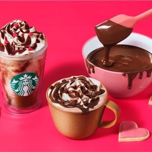 スタバ 2021年バレンタインはチョコづくし!メルティ生チョコレート フラペチーノ&モカ、さらにチョコレートオンザチョコ