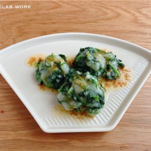 【家事ヤロウ】平野レミの餅レシピ にらもちを作ってみた