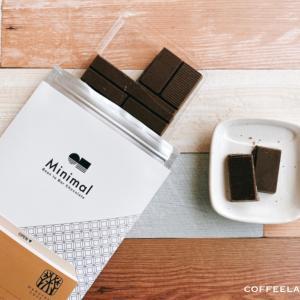 チョコレート専門店ミニマルと丸山珈琲コラボの食べるコーヒー