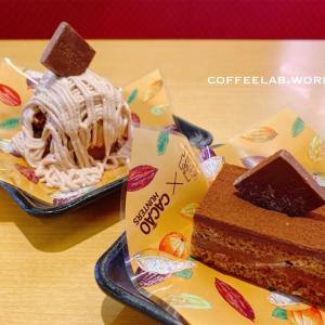 スシローカフェ部 × カカオハンターズ ショコラケーキとモンブラン