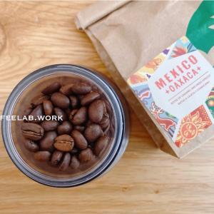 スタバの豆を100gで購入&スターバックスの焙煎度は3段階
