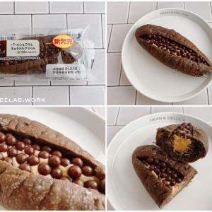 ローソン マチノパン パールショコラとはちみつトーストとめんたいフランス