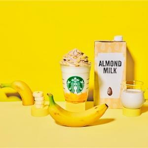 スターバックスでバナナジュース!バナナンアーモンドミルクフラペチーノは3/17発売!