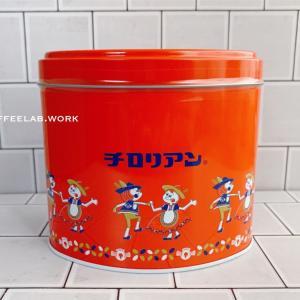 福岡銘菓のチロリアン!アコメヤコラボパッケージがきゅんです